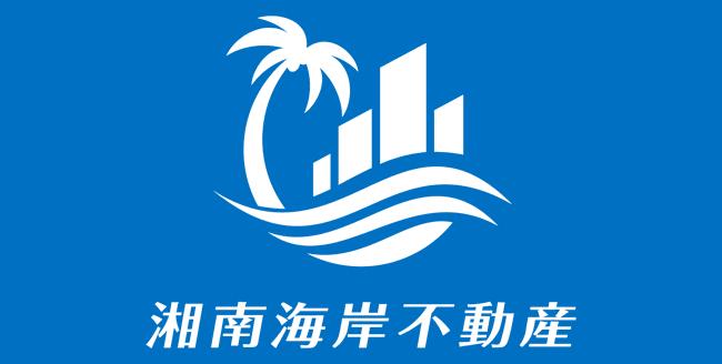 湘南海岸不動産